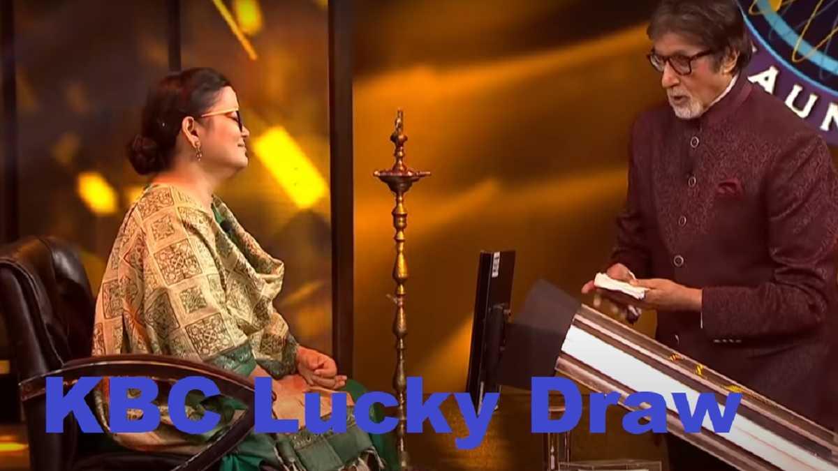 KBC Lucky Draw 2021
