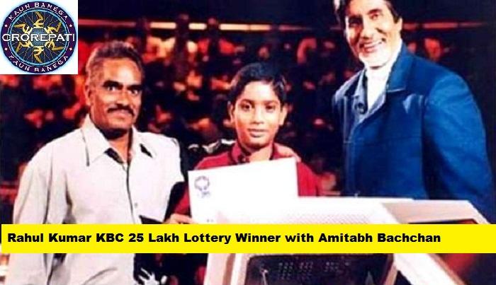 Rahul Kumar KBC 25 Lakh Lottery Winner with Amitabh Bachchan